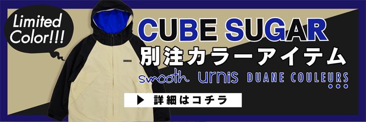 cube-manpa