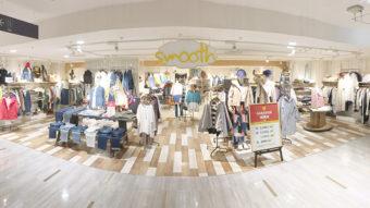 smoothフィール旭川店本日リニューアルオープン