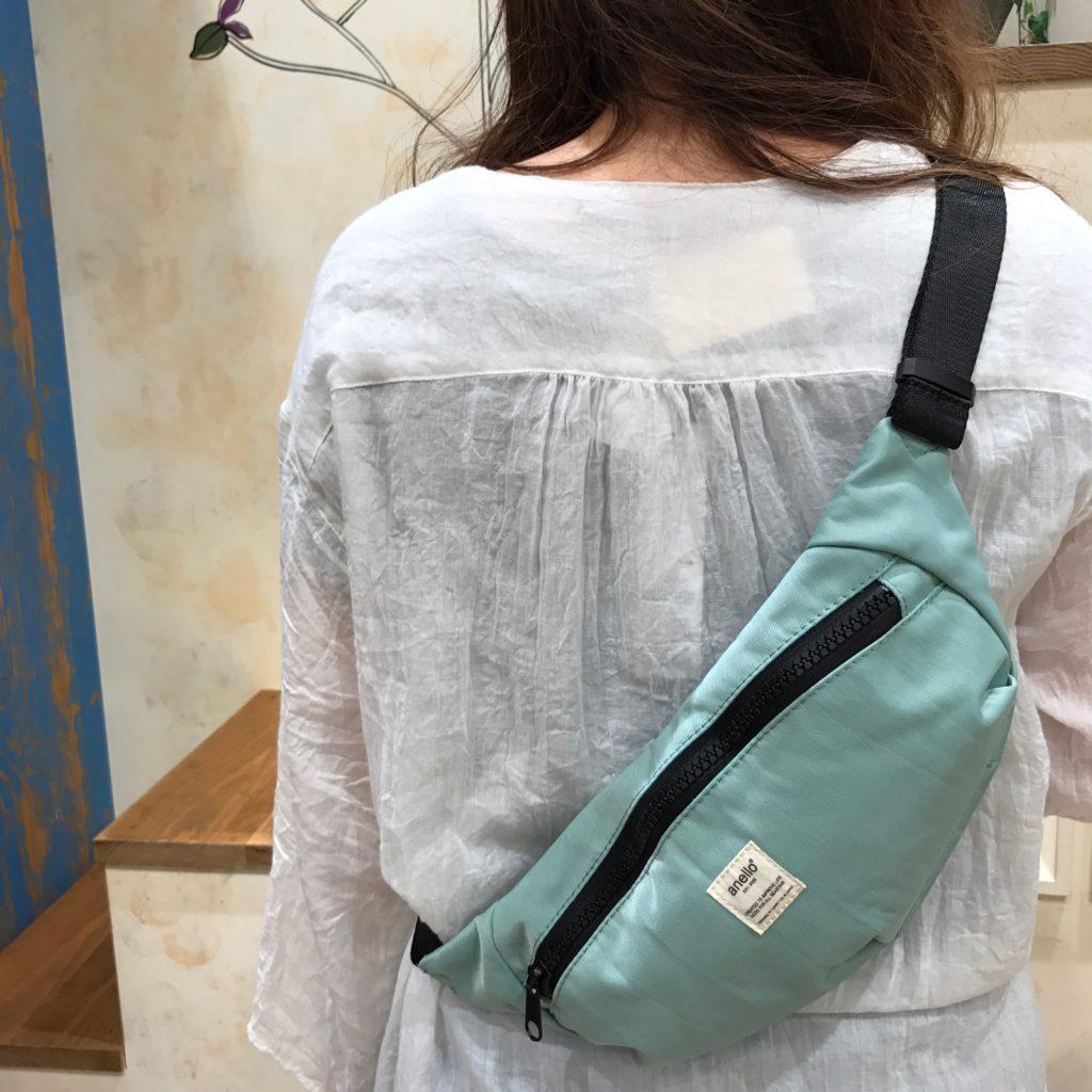 背中BAG