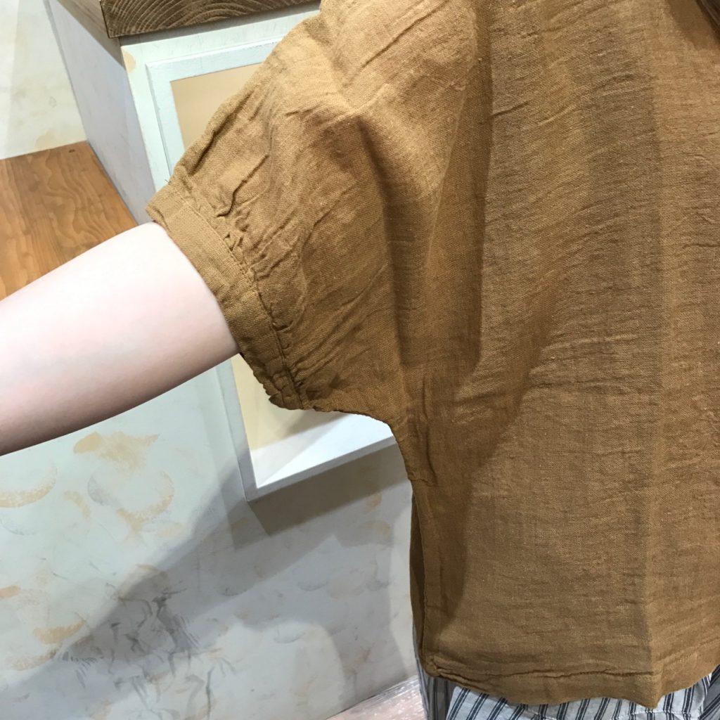 サンバレー袖UP