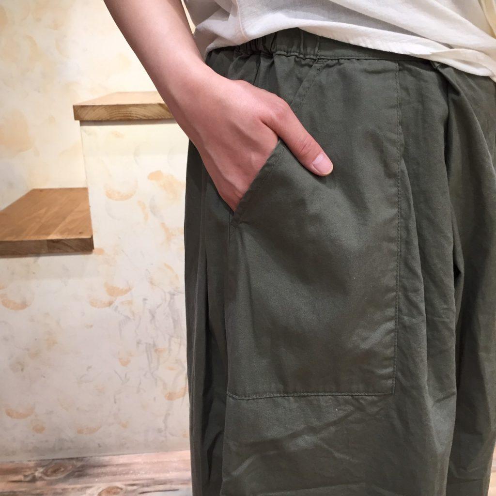 スカートワイドパンツポケット
