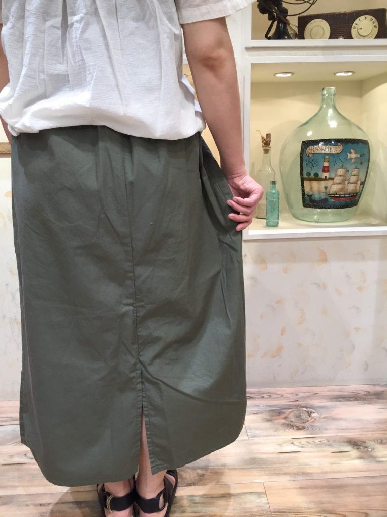 スカートワイドパンツ後ろ