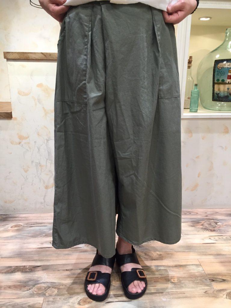スカートワイドパンツ正面