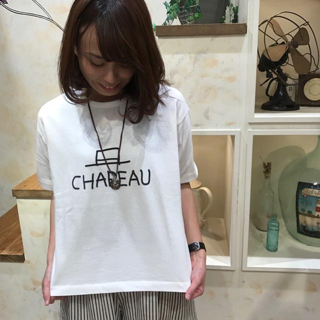 8Tシャツ