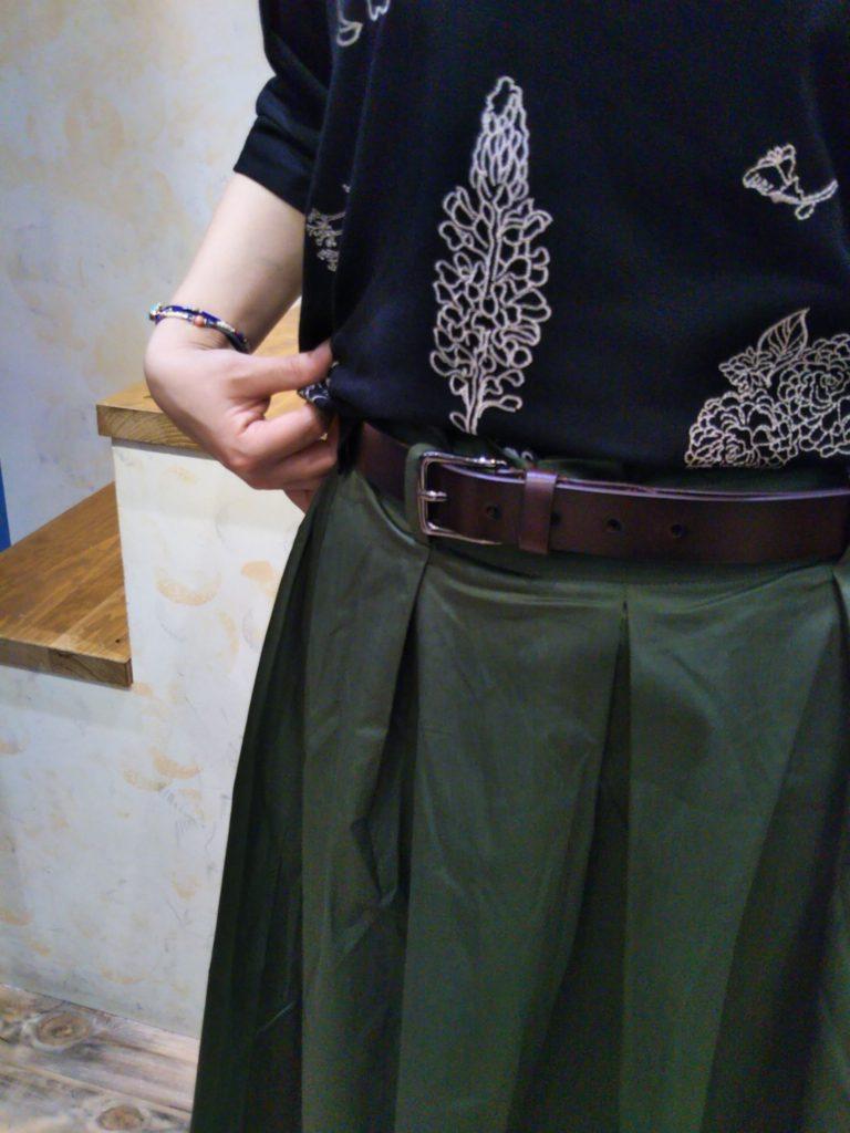 スカート別ベルト