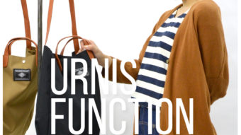 urnis FUNCTION