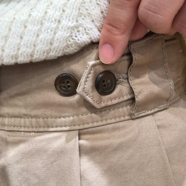 スカートボタン