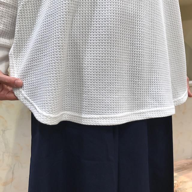 ワッフル裾