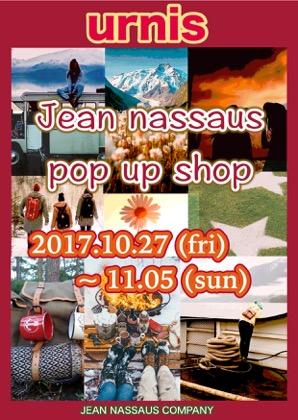 postcard_817