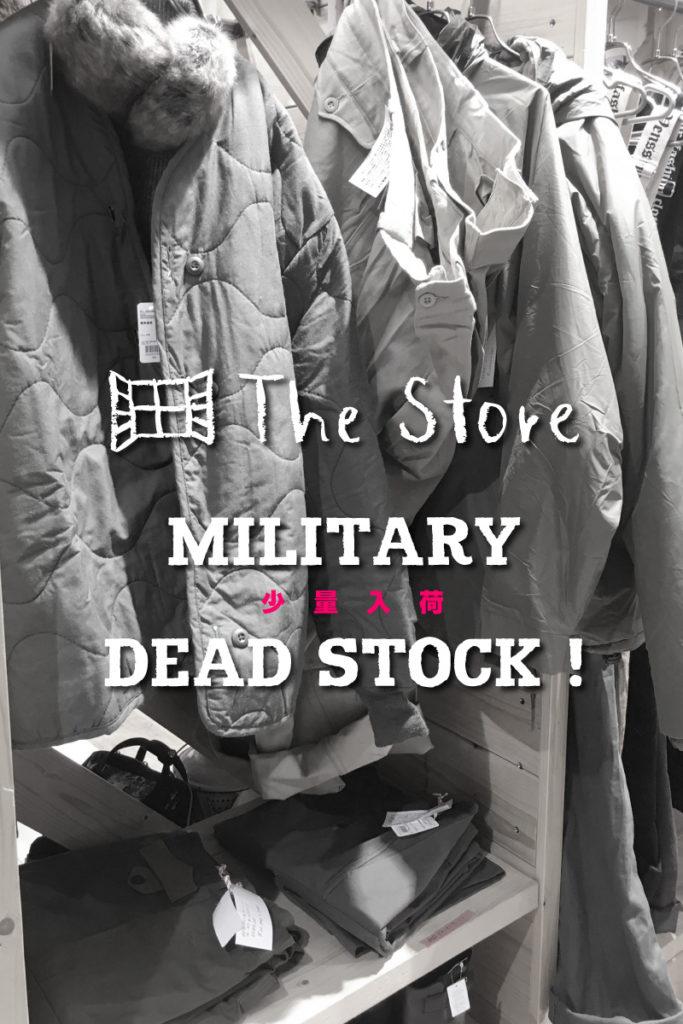 MILITARY DEAD STOCK !