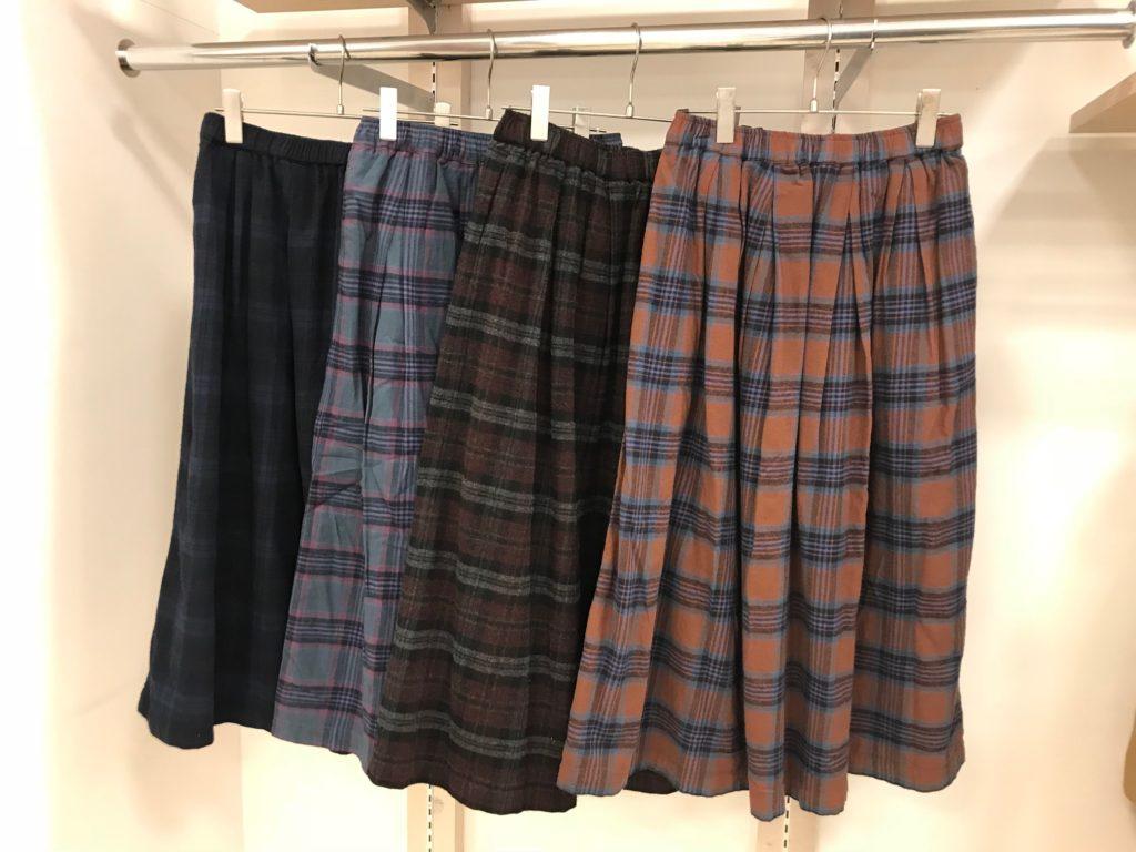 スカート色展開