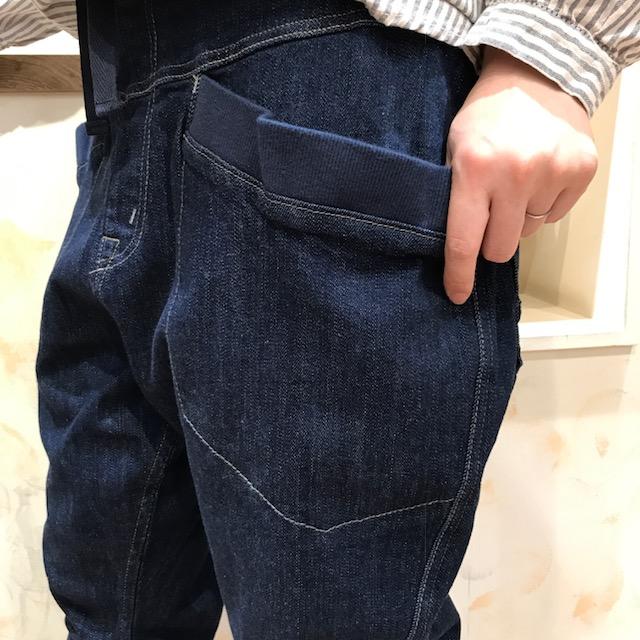 デニムポケット
