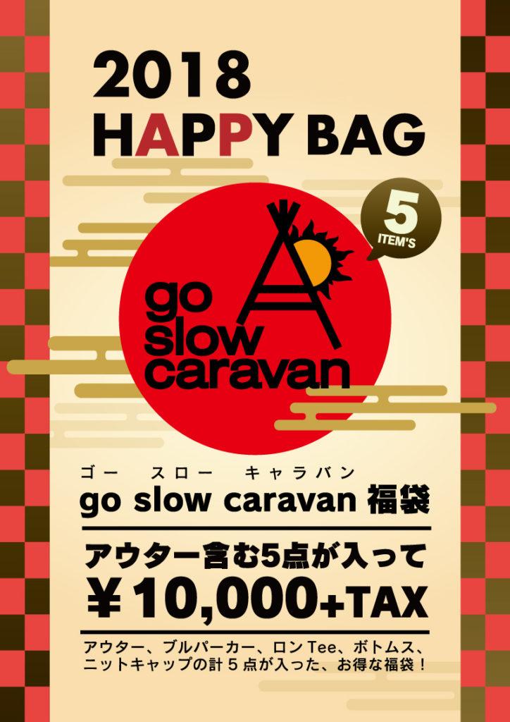 goslowcaravan