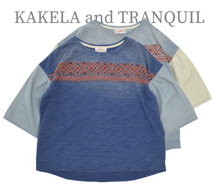 kakela014