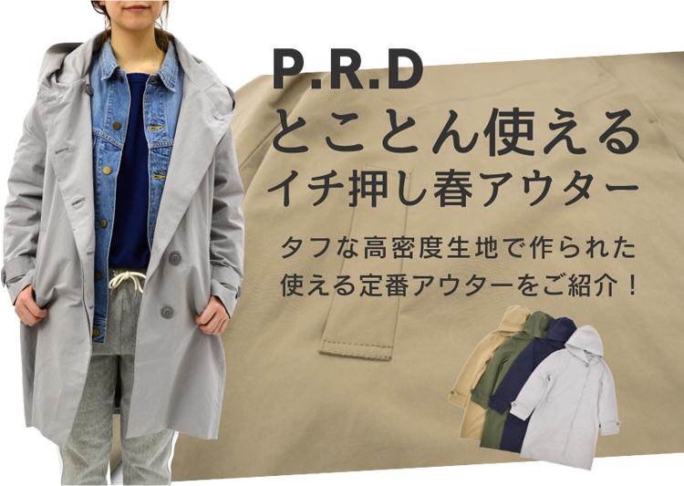 prd-001