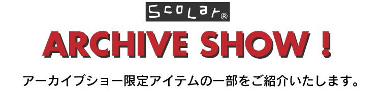 scolar-003