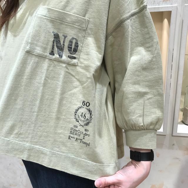 ギャザー袖ロゴ