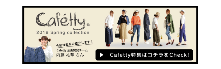 cafetty0419-015