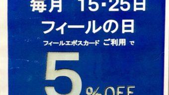 「KAKELA」の新作商品ご紹介!