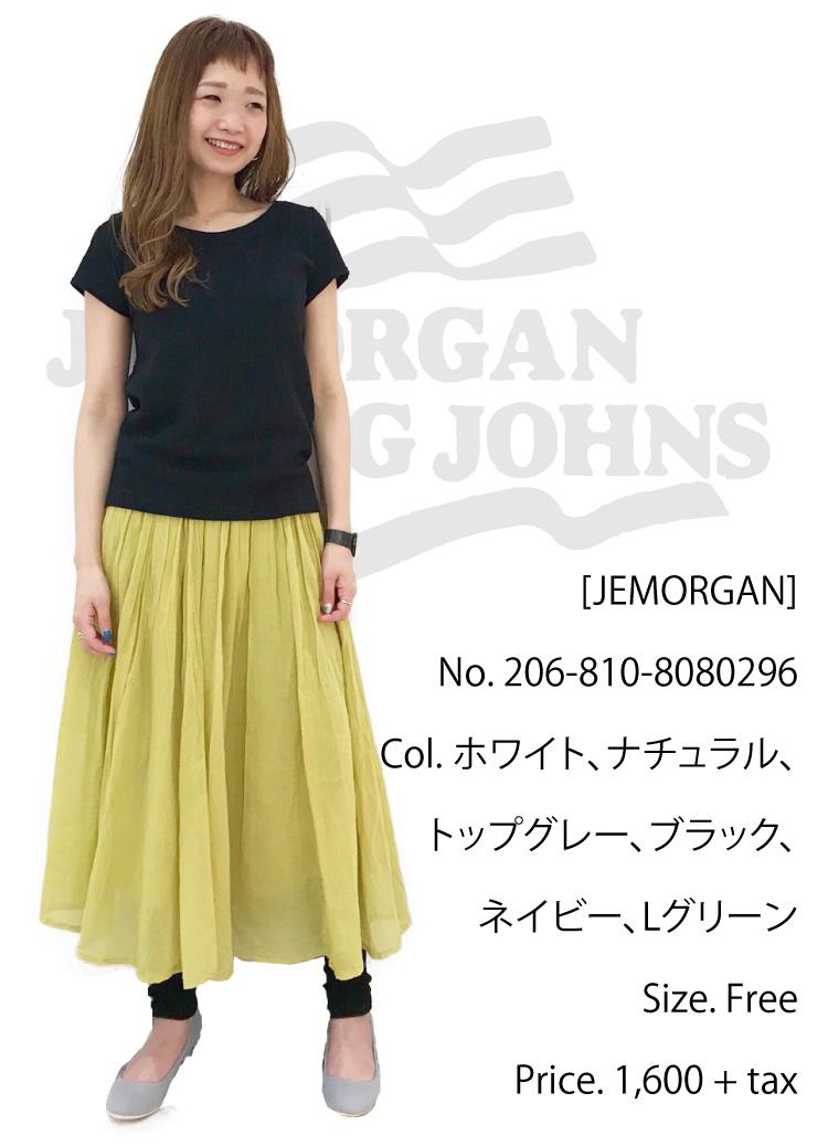morgan-021