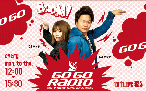 BURNISH x NORTH WAVE ~GOGO RADIO~ 8/8
