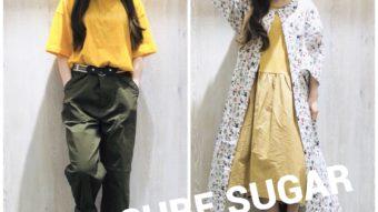 【CUBE SUGAR】オススメ新作アイテム