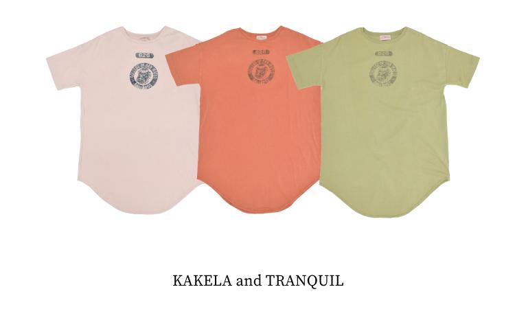kakera-0517-022