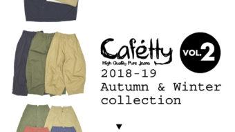 Cafetty A/W 第二弾入荷!