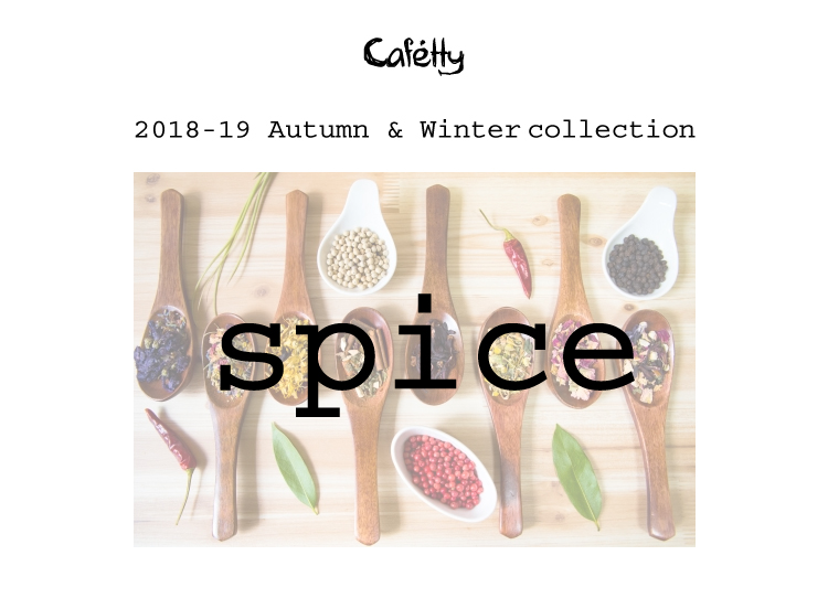 cafetty2018aw-002