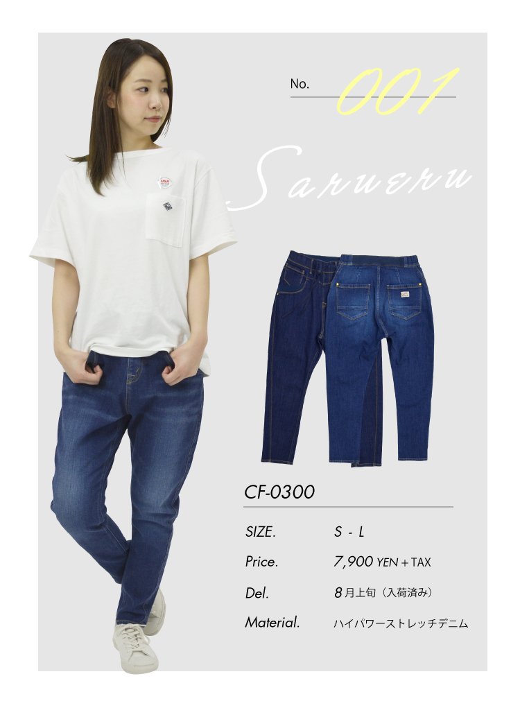 cafetty2018aw-003