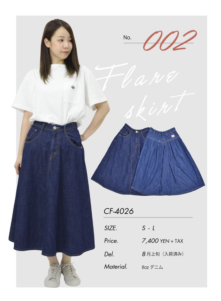 cafetty2018aw-006