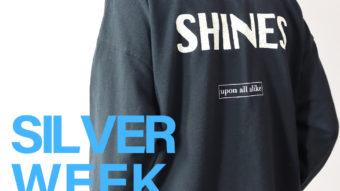 urnisオンラインショップ|SILVER WEEK SALE