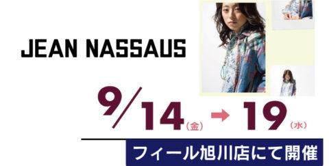 asahikawa-shunennsai-006r