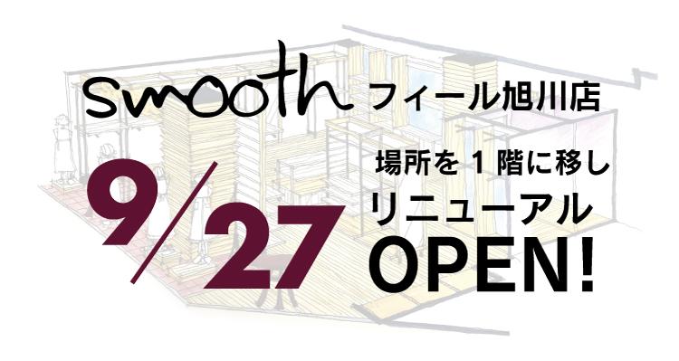 asahikawa-shunennsai-009r