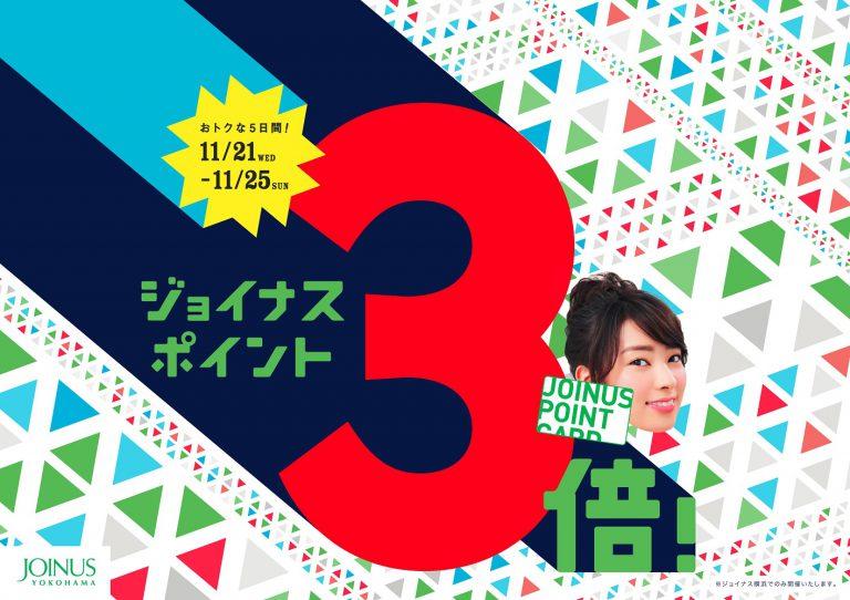 201811PUP_yoko-768x542