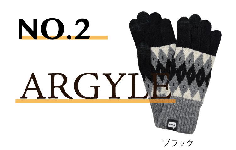 evolg5
