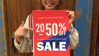 2019年 初ブログ♡byまつおか