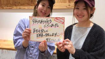 2018年アーニス鷲宮店ラストブログ!!