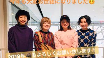 ☆The Store 2018年ラストブログ☆