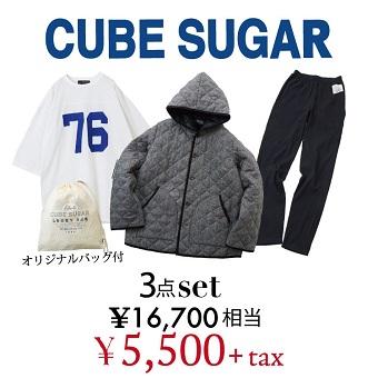 happy-bag750-cube