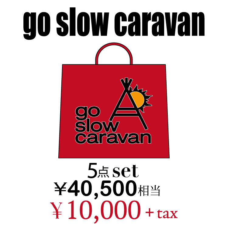 happy-bag75001-go