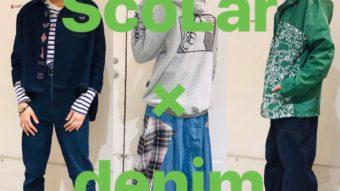 ☆【ScoLar×デニム】コーディネート☆