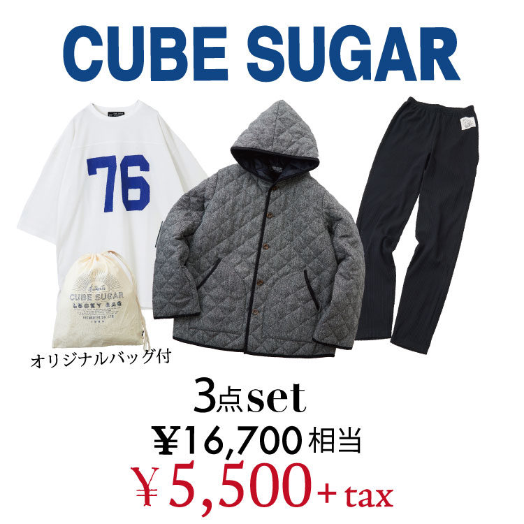 happy-bag75000-cube