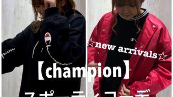 \第2弾/【champion】特集!!
