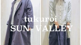 【tukuroi】×【SUN VALLEY】大人パープルコーデ