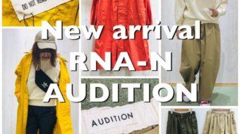 【RNA-N】新作入荷!