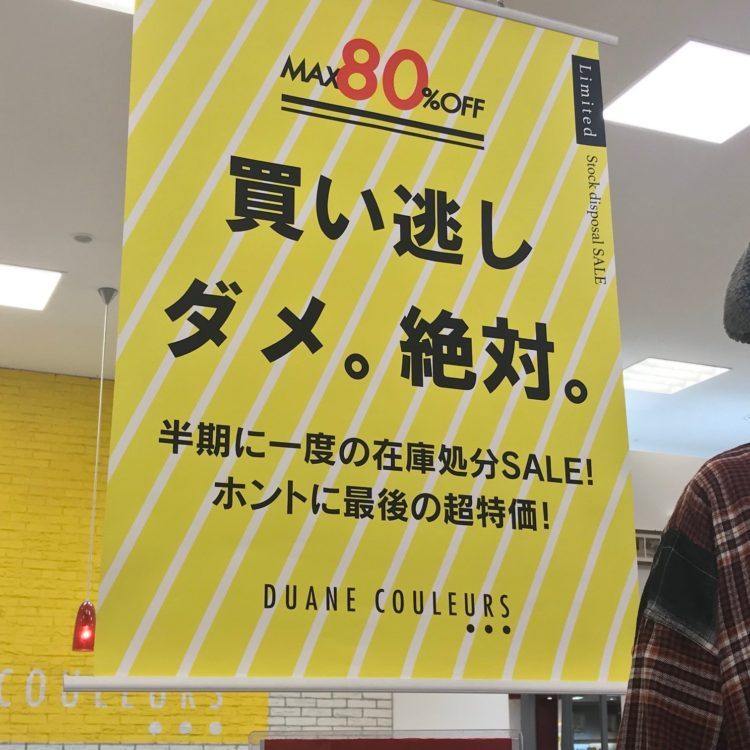 max80