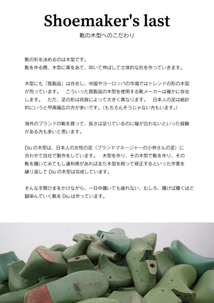木型ーA4_アートボード 1