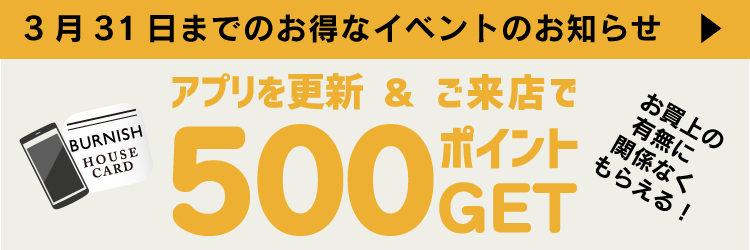 06138A10-248A-462C-BEE8-0690E24AF66D