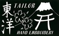 【TAILOR TOYO/テーラートーヨー】新作ジャケットのご紹介